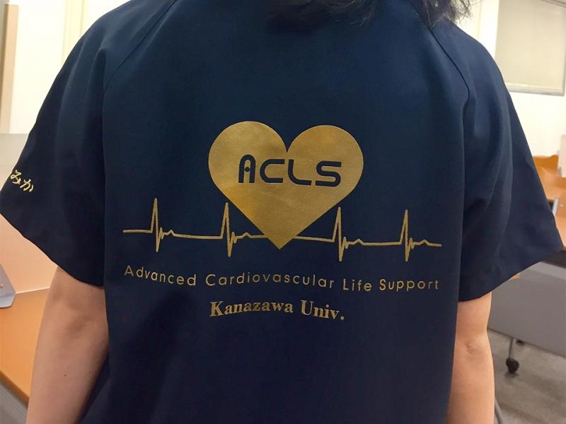 金沢大学医学部 ACLS金沢2018様