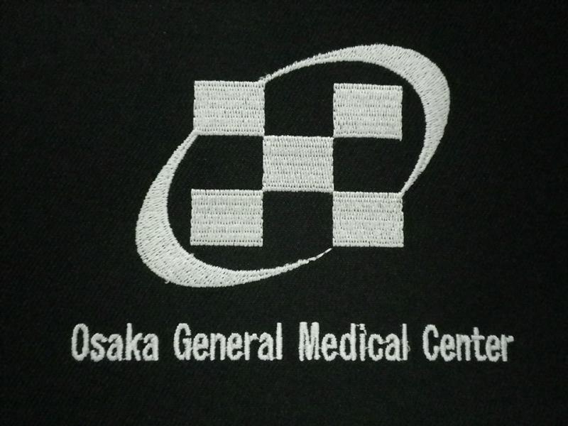 大阪府急性期総合医療センター様