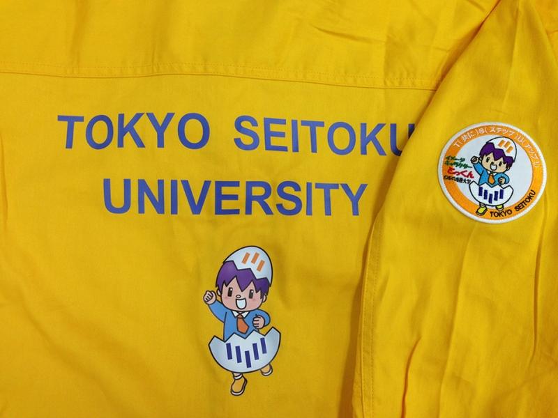 東京成徳大学様