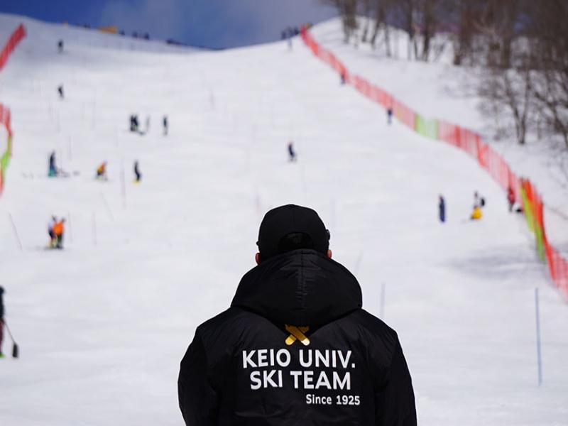 慶應義塾大学體育會スキー部様