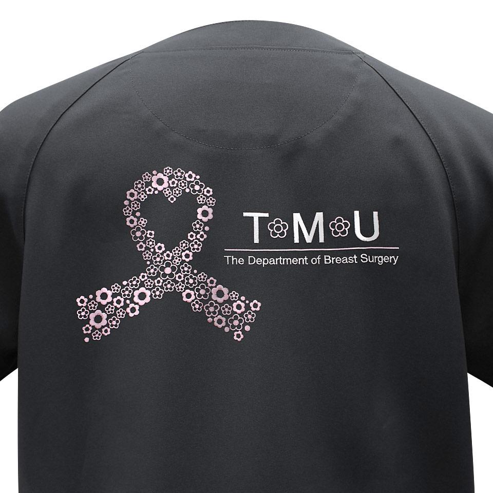 背中デザイン刺繍TMU柄