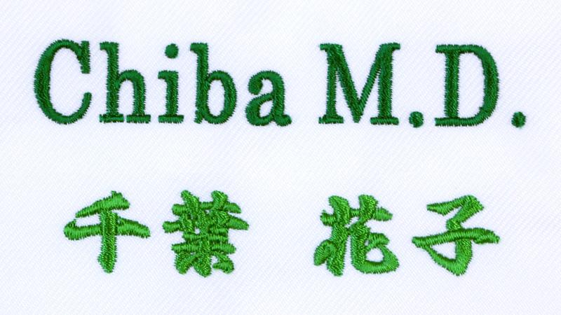 MDと漢字