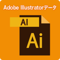 Adobe Illustratorデータ
