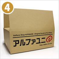 (4)ご注文商品発送
