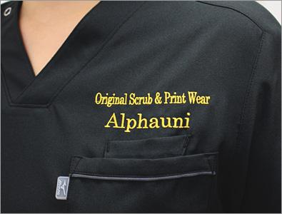 ポケット口上ネーム刺繍と有り文字刺繍