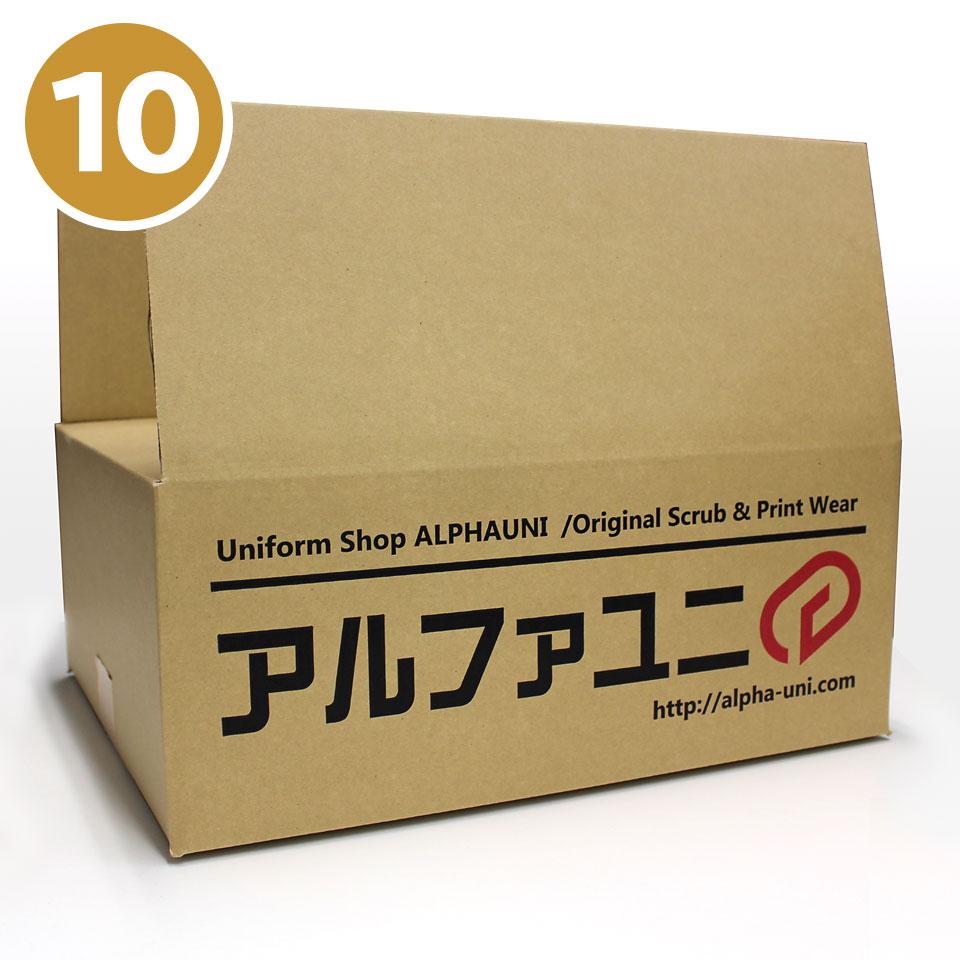 (10)梱包・発送