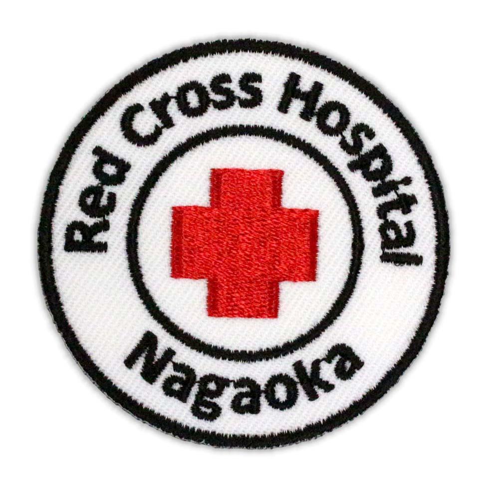 長岡赤十字病院様