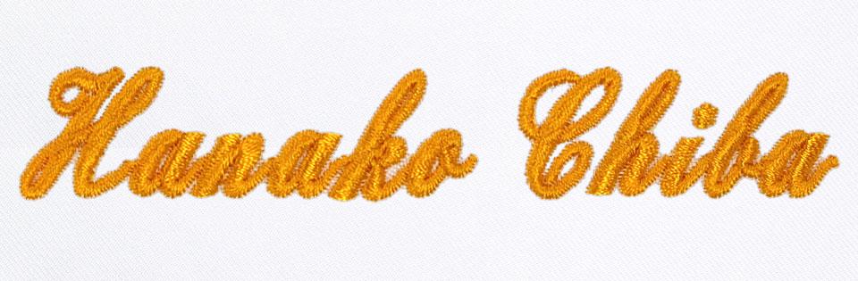 ネーム刺繍 フルネーム